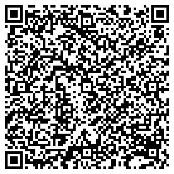 QR-код с контактной информацией организации ООО Вектор-тест