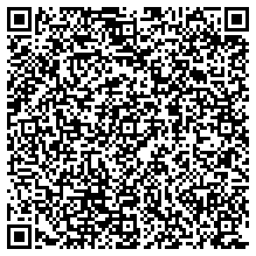 """QR-код с контактной информацией организации """"Леон"""""""