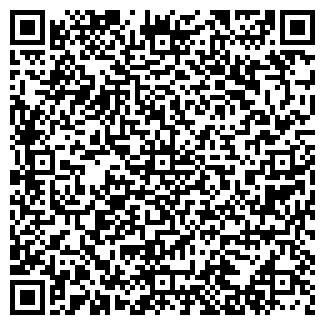 QR-код с контактной информацией организации Ю ДЖИ ЮНИВЕРСАЛ