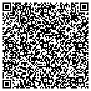 QR-код с контактной информацией организации ЭЛДОН