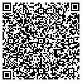 QR-код с контактной информацией организации АКСЕЛЕРАТОР