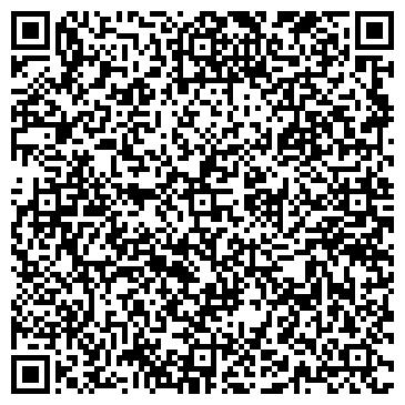 QR-код с контактной информацией организации УКРАИНА, УНИВЕРСАЛЬНАЯ БИРЖА, КП