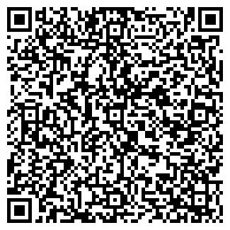 QR-код с контактной информацией организации ООО БРАВЭКС