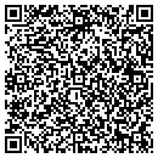 QR-код с контактной информацией организации ЭКСНЕТ