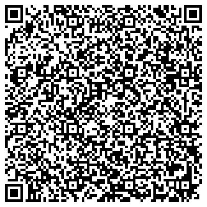 QR-код с контактной информацией организации LIDER, MЕЖРЕГИОНАЛЬНЫЙ ЦЕНТР РАЗВИТИЯ ЛИЧНОСТИ, ПСИХОЛОГИИ И РАЗВИТИЯ БИЗНЕСА, ЧФ