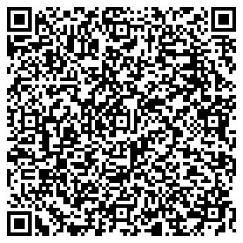 QR-код с контактной информацией организации ДЖИНСОВАЯ ОДЕЖДА