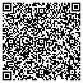 QR-код с контактной информацией организации АГАТ ИНТЕРНЕТ-КАФЕ