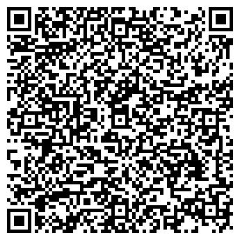 QR-код с контактной информацией организации АЛЬФА ИНТЕРНЕТ-КЛУБ