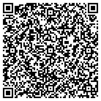 QR-код с контактной информацией организации ХАРЬКОВ-РЕКЛАМА, ООО