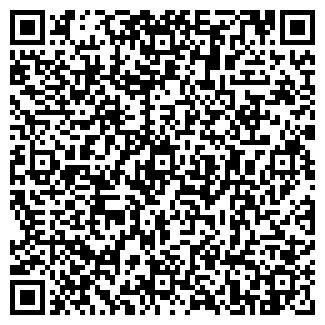 QR-код с контактной информацией организации ПОЧЕРК, ООО