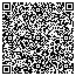 QR-код с контактной информацией организации ООО ИНАРТ