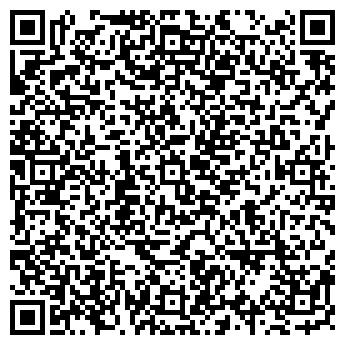 QR-код с контактной информацией организации ЧП АРРИБА МЕДИА ГРУП