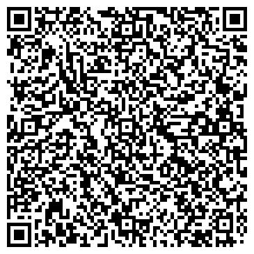 QR-код с контактной информацией организации ZЕБРА, СЛУЖБА РЕКЛАМНЫХ ОТКРЫТОК, ЧП
