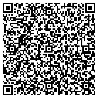 QR-код с контактной информацией организации СОТНЯ, РЕКЛАМНОЕ АГЕНТСТВО