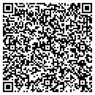 QR-код с контактной информацией организации ООО НОВЕКС