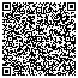 QR-код с контактной информацией организации ООО ДОМ РЕКЛАМЫ