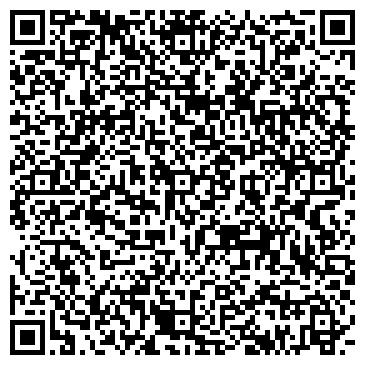 QR-код с контактной информацией организации АЛЕКСАНДРА ЛЕЩУК И СЫН ЧФ