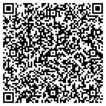 QR-код с контактной информацией организации ПРОМДИЗАЙН, ООО