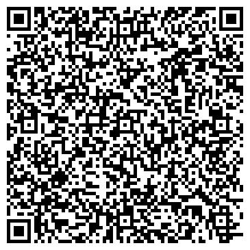 QR-код с контактной информацией организации ЮРИДИЧЕСКАЯ КОНСУЛЬТАЦИЯ ОКТЯБРЬСКОГО Р-НА