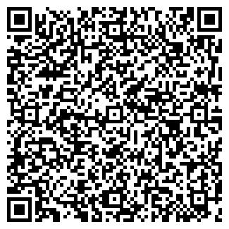QR-код с контактной информацией организации МЕТА, ЗАО