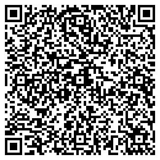 QR-код с контактной информацией организации АКСИС-ДИЗАЙН