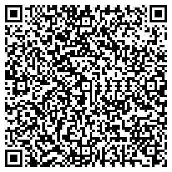 QR-код с контактной информацией организации ЭЛОК-ПРЕСС, ООО