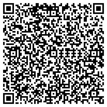 QR-код с контактной информацией организации KRISTY