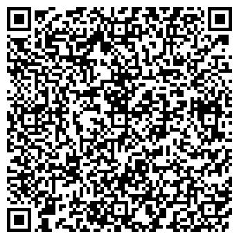 QR-код с контактной информацией организации ООО ДВОЙНОЙ УДАР РА
