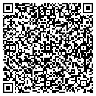 QR-код с контактной информацией организации САС, ЧФ