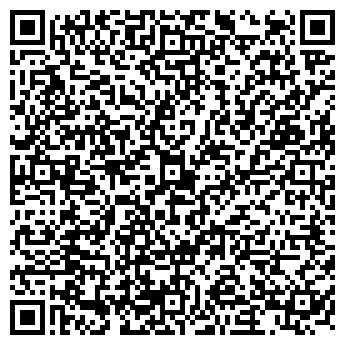 QR-код с контактной информацией организации РЕКЛАМИКС, ДИЗАЙН-СТУДИЯ