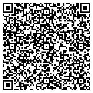 QR-код с контактной информацией организации МЕГА+, ЧП