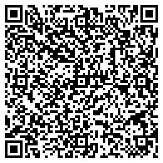 QR-код с контактной информацией организации КРАФТ, ЧП