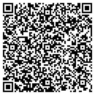 QR-код с контактной информацией организации ООО ВИАЛ