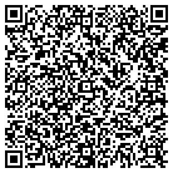 QR-код с контактной информацией организации ГП ГИТ И СЭИ ИНСТИТУТ