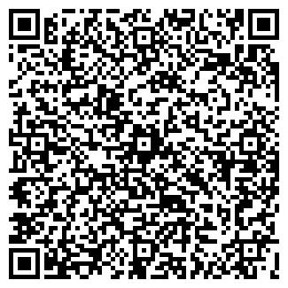 QR-код с контактной информацией организации ООО ТЕНЕТА