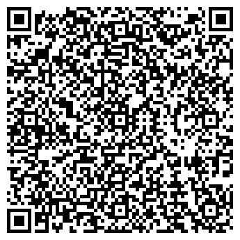 QR-код с контактной информацией организации ОСТРОУШКО С.В. СПД ФЛ