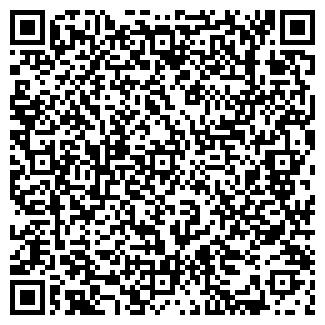 QR-код с контактной информацией организации ООО ВОСТОК-ТРЕЙД