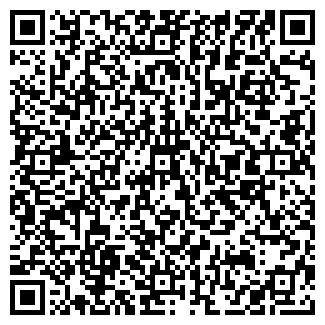 QR-код с контактной информацией организации СВАН, ПО