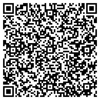 QR-код с контактной информацией организации ООО АРТВИЗИКОМ
