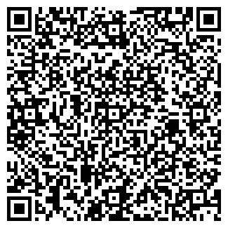 QR-код с контактной информацией организации ЗАО ВАЛОР