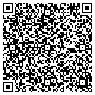 QR-код с контактной информацией организации ВИТЭК, ООО