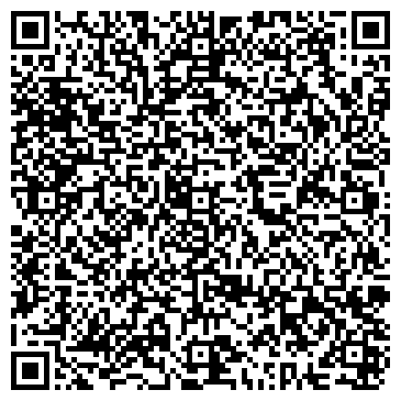 QR-код с контактной информацией организации ХАЩИНА Н.В., ЧАСТНЫЙ НОТАРИУС