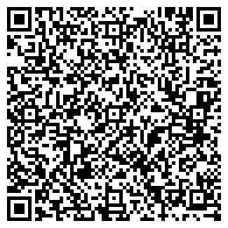 QR-код с контактной информацией организации ООО АРГЕНТАРИЙ