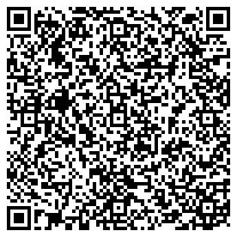 QR-код с контактной информацией организации СЕНС КОНСАЛТИНГ, ТОО