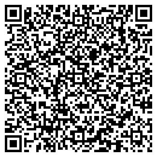 QR-код с контактной информацией организации ПРЕСТИЖ, ЧФ