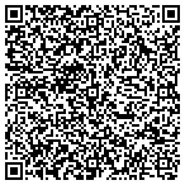 QR-код с контактной информацией организации Отделение № 2 (МРЭО)