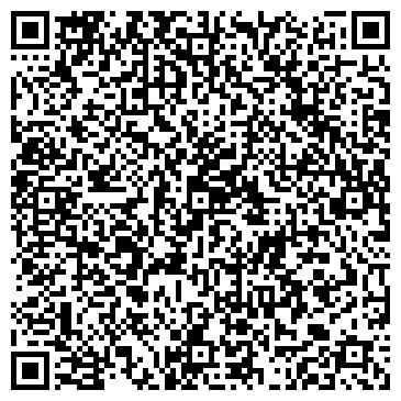 QR-код с контактной информацией организации КОНТРАКТ, ЮРИДИЧЕСКАЯ ФИРМА