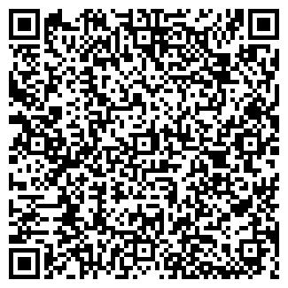 QR-код с контактной информацией организации ИНЮСТПРОМ, ООО