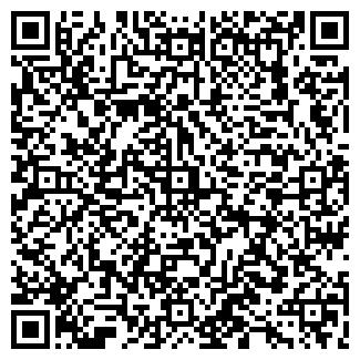 QR-код с контактной информацией организации ООО ВЛАД АРСАНИ