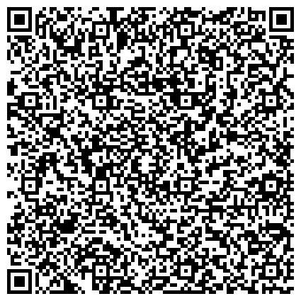 QR-код с контактной информацией организации Национальный университет «Юридическая академия Украины имени Ярослава Мудрого»